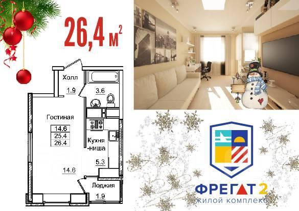 1-комнатная, улица Нейбута 17 кор. 2. 64, 71 микрорайоны, застройщик, 27кв.м.
