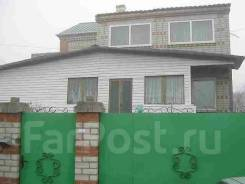 Сдается отличный дом на Угольной. От агентства недвижимости (посредник). Дом снаружи