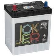 Joker. 40А.ч., Обратная (левое), производство Корея