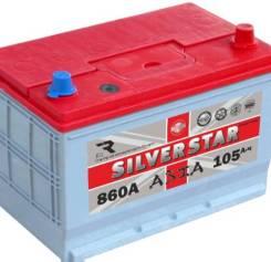SilverStar. 105А.ч., Обратная (левое), производство Россия