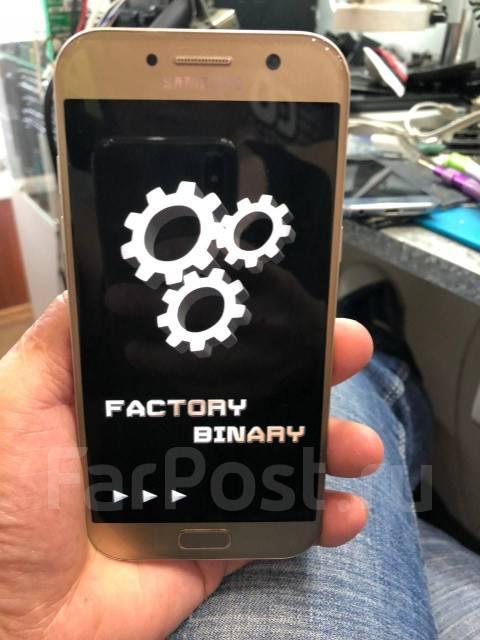 Factory Binary S9