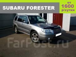 Subaru Forester. Без водителя