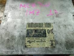 Блок управления двигателем toyota ESTIMA MCR30 1MZ-FE TOYOTA ESTIMA