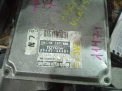 Блок управления двигателем TOYOTA SURF VZN130 3VZ 89661-35600 TOYOTA SURF