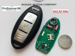 Ключ зажигания, смарт-ключ. Nissan X-Trail, HNT32, HT32, NT32, T32 Nissan Qashqai, J11 Двигатели: MR20DD, QR25DE, R9M, H5FT, HR12DDT, K9K, MR16DDT