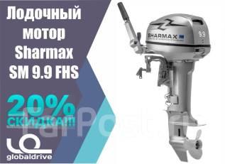 Sharmax. 2-тактный, бензиновый, нога S (381 мм), 2018 год год