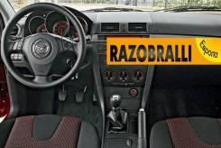 Mazda Mazda3. Z6