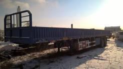 Cimc. Бортовой полуприцеп«CIMC» грузоподъёмностью 40 тонн., 40 000кг.
