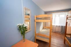 Мини-отель, район Чуркин!1,2,3,4 местные номера! Цена от 1000 руб!