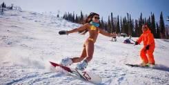 Прокат (Аренда) сноубордов 600р. Полный комплект + Шлем. Доставка
