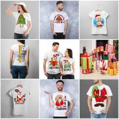 Заказывайте футболки к Новому году! Готовьте подарки заранее!. Под заказ