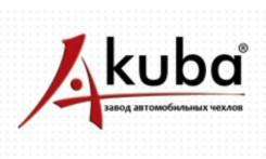 """Авточехлы """"Akuba Конструктор №1"""" KON1/BK (1+1) черные"""
