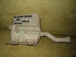 Бачок омывателя Nissan Almera Classic