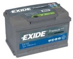 Стартерная аккумуляторная батар стартерная аккумуляторная Exide EA722 Bmw: 61212158122 61218381716. Fiat / Lancia / Alfa: 71751136 606777090. Ford