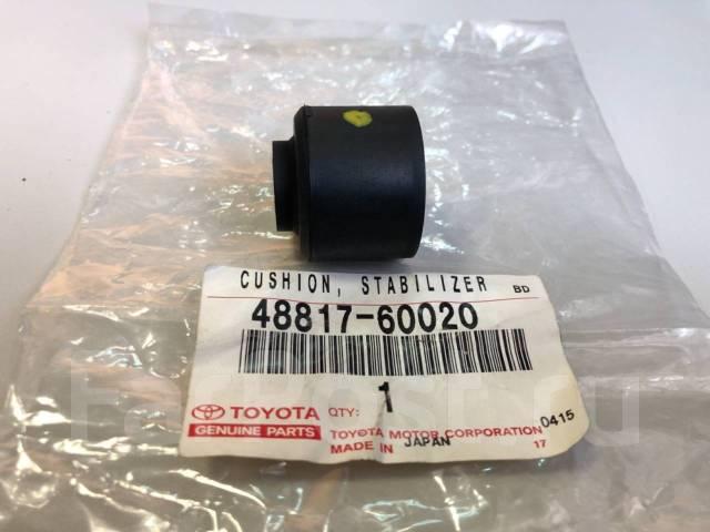 FOR REAR 4881760020 Genuine Toyota CUSHION 48817-60020 STABILIZER