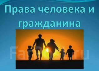 Агент по продажам. ИП Нестеренко А.К