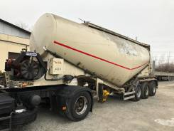 Ali Riza Usta. Продается цементовоз, 37 000кг.