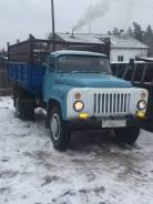 ГАЗ 53. Самосвал, 4 800кг., 4x2
