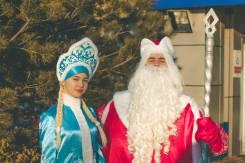 Дед Мороз и Снегурочка поздравят ваших детей и проведут корпоратив!