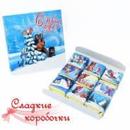 """Шоколадный набор (шокобокс) """"С новым годом! """" (советские открытки)"""