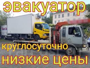 Услуги эвакуатора, перевозка спецтехники , манипулятор
