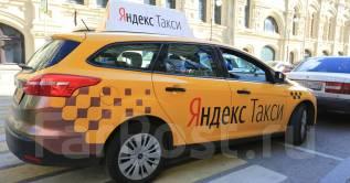 Водитель такси. ИП Климов А.Ф. Улица Некрасова 1