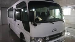 Hyundai County. Продам автобус Кузбасс, 18 мест, В кредит, лизинг