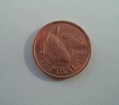 Малави, 1 тамбала 1995 год
