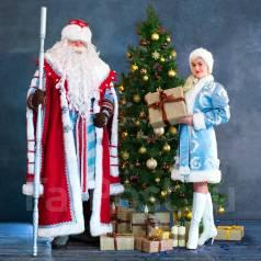 Настоящие Дед Мороз и Снегурочка: выезд на дом и на корпоративы