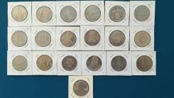 Комплект 19 монет СССР Новоделы 1988 г
