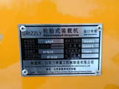Grizzly. , SZM, SYMG, сочленение в погрузчик NEO 180, 1 600кг., Дизельный, 1,60куб. м.