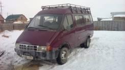 """ГАЗ 3221. Продам Газель 3221 кат """" В"""", 8 мест"""