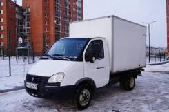 ГАЗ ГАЗель. Газель 2747 Изотермический фургон, 2 900куб. см., 1 500кг., 4x2