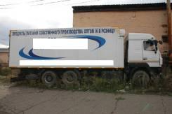МАЗ 6312. АФИК Любава, 6x4