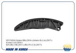 Успокоитель цепи ГРМ Hyundai Solaris RB, KIA Rio UB, CEE'D ED, Soul