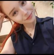 Переводчик корейского языка. Незаконченное среднее (школьник), опыт работы 2 года