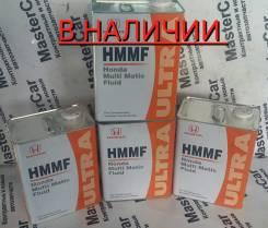 Honda HMMF