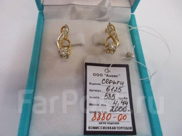 19d328cabefa Серьги из золота 585 пр, 4.44 гр, 6125 б Алакс - Ювелирные изделия ...