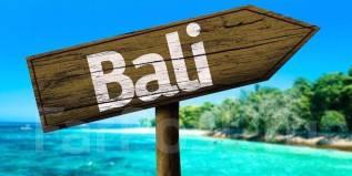 Индонезия. Бали. Пляжный отдых. Отдых на Бали!