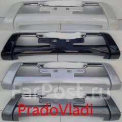 Накладка на бампер. Toyota Land Cruiser Prado, GDJ150, GDJ150L, GDJ150W, GDJ151W, GRJ150, GRJ150L, GRJ150W, GRJ151W, KDJ150, KDJ150L, LJ150, TRJ120, T...