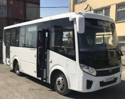 ПАЗ Вектор Next. Автобус ПАЗ 320405-04 (Вектор Некст), 25 мест, В кредит, лизинг