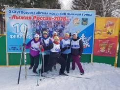 Экскурсионный тур на Лыжню России 2019