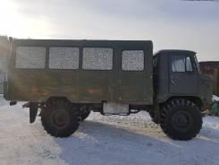 ГАЗ 66. Продаю , 3 000куб. см., 7 000кг., 4x4