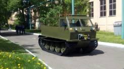Запчасти Газ-71, МТЛБ, ГТТ, ГТС, МТ 04-08