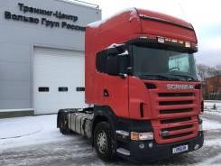 Scania R420. , 2008, ID321923, 13 000куб. см., 4x2