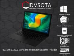 "Xiaomi Mi Notebook Pro. 15.6"", 4,0ГГц, ОЗУ 8 Гб, диск 256Гб, WiFi, Bluetooth, аккумулятор на 10ч."