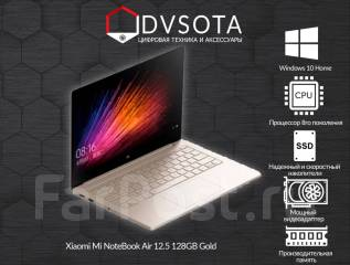 "Xiaomi Mi Notebook Air 12.5. 12"", 0,9 ГГц, ОЗУ 4 Гб, диск 128 Гб, WiFi, Bluetooth, аккумулятор на 10 ч."