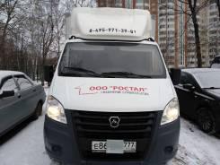 ГАЗ ГАЗель Next A21R22. Продается Газель NEXT 2017 г бензин+газ, 2 400куб. см., 990кг., 4x2