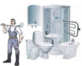 Установка сантехники, ванн, титанов, замена труб хв/гв, канализации