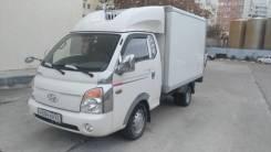 Hyundai Porter II. Продам рефрижератор Hyundai Porter 2, 2 500куб. см., 1 500кг., 6x4